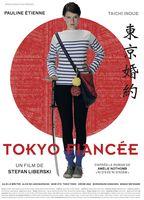 Tokyo fiancee a93e2847 boxcover